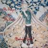 Cover of the track Da mi basia mille