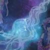 Couverture de l'album Orihime - Single