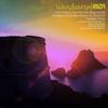 Couverture de l'album Luxury (Lounge) Ibiza