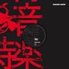 Couverture de l'album Timeslip - Single