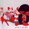 Cover of the album The Fantastic Kill
