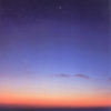 Couverture de l'album Flying Saucer Attack