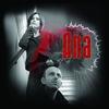 Cover of the album Aña - EP