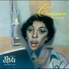 Cover of the album The Diva Series: Carmen McRae