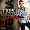 Couverture de l'album Terma - Single
