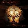 Couverture de l'album Morwa drzewo