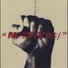 Couverture de l'album Motivés ! - Chants de lutte