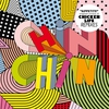 Cover of the album Appetite - EP