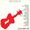 Cover of the album Zagreb Fest '86 - Pop-Top 24