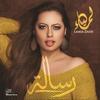 Couverture de l'album Ressala