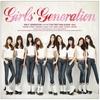 Couverture de l'album Gee - EP