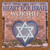 Cover of the album Heart for Israel Worship: Volume One