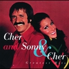 Cover of the album Cher and Sonny & Cher: Greatest Hits