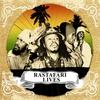 Cover of the album Rastafari Lives