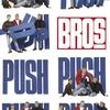 Couverture de l'album Push