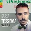Cover of the album Éthiopiques 29 (Mastawesha)