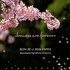 Cover of the album Dreams Are Forever