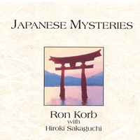 Cover of the track Japanese Mysteries