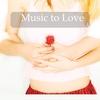 Couverture du titre L'amour cosmique