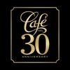 Couverture de l'album Café Del 30 Anniversary