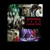 Cover of the album 2005 Japan Tour