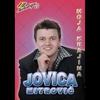 Cover of the album Moja Krajina