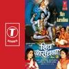 Couverture de l'album Shiv Aradhana (Vol. 3) (Original Motion Picture Soundtrack)