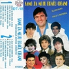 Couverture de l'album Samo Za Moju Braci Cigani (Serbian Gipsy Music)