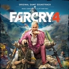 Couverture de l'album Far Cry 4: Original Game Soundtrack