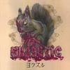 Couverture de l'album Yousuru