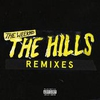 Cover of the track The Hills (Remix)