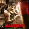 Cover of the album Mary Kom (Original Motion Picture Soundtrack)