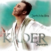 Cover of the album Jorhi Ma Bra