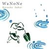 Cover of the album Wa No Ne