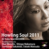 Cover of the album Howling Soul 2011 (feat. MASMIN) - EP