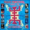 Couverture de l'album Vuuv Festival, Vol. 2