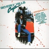 Cover of the album Beverly Hills Cop: Music From the Motion Picture Soundtrack