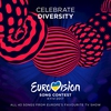 Cover of the album Eurovision Song Contest 2017 Kyiv