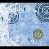 Cover of the album aquatree