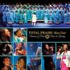 Cover of the album Treasure of Praise (Trésor de louange)