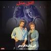 Cover of the album Attal Mattal (Persian Music) - EP