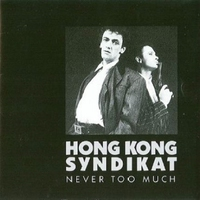 Cover of the track Never Too Much