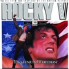 Couverture de l'album Rocky V (Sountrack from the Motion Picture) [Remastered]