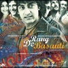 Cover of the track Tu Bin Bataye