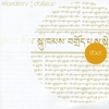 Couverture de l'album Relaxations D'ailleurs: Tibet