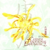 Cover of the album Chinese Traditional Erhu Music Vol. 2