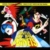 Cover of the album Battle of the Planets (Original Television Soundtrack)