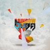 Cover of the album Rainbow - EP