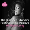 Cover of the album All Night Long (feat. Veselina Popova) - EP