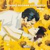 Cover of the album The Affair